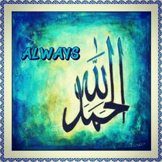 Shop Alhamdulillah on Canvas - Modern Islamic Art created by tasneemsachee. Islamic Art Canvas, Islamic Paintings, Islamic Wall Art, Islamic Decor, Arabic Calligraphy Art, Arabic Art, Calligraphy Writing, Name Paintings, Art Painting Gallery
