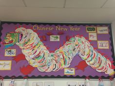 Chinese New Year display for reception.
