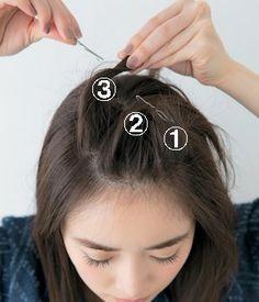 前髪をピンでスッキリ!学校や就活で使える留め方からかわいいアレンジまで | 美的.com Hair Arrange, Hair Spa, Diy Hairstyles, Hair Goals, Bobby Pins, The Cure, Hair Beauty, Hair Accessories, Long Hair Styles