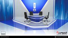Studio Set - Political Alsumaria tv by Abbas Albadri, via Behance