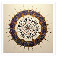 Islamic Tezhib (Illumination)