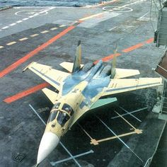 Су-33КУБ (Т-12УБ) — учебно-боевой палубный истребитель с нетрадиционным для учебно-боевых машин расположением сидений — бок о бок. Создан на основе палубного истребителя Су-33 Ранее был известен под названием Су-27КУБ. Построен один экземпляр. В настоящее время находится в ЛИИ им. Громова.
