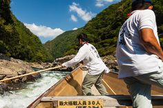 Hozu-gawa River Boat Ride