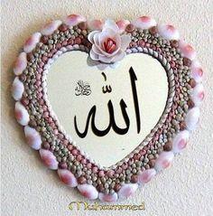 Kaligrafi Allah, Pray Allah, Allah Wallpaper, Islamic Wallpaper, Islamic Images, Islamic Art, Allah Photo, Watsapp Dp, Jumma Mubarak Images