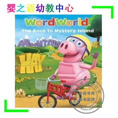 Also got this for Jeremiah: Word World Word World 24 episodes 3DVD