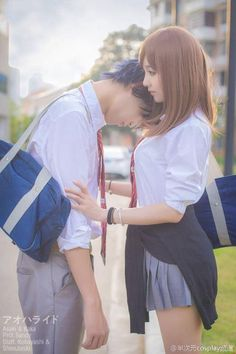 Ao haru ride Cosplay Couples