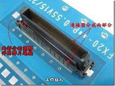 強化板對板連接器信賴度的設計
