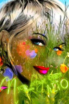 Анимация Силуэт девушки с голубыми глазами на фоне полянки и бабочек / Пусть всегда будет лето / Пантера, гифка Силуэт девушки с голубыми глазами на фоне полянки и бабочек / Пусть всегда будет лето / Пантера