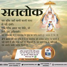 Spiritual Growth, Spiritual Quotes, Positive Quotes, Spiritual Symbols, Nature Quotes, Positive Life, Motivational Quotes, Gita Quotes, Soul Quotes