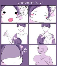 Don't bully a girl (1)