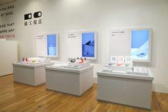 Interactive Exhibition, Exhibition Display, Exhibition Space, Display Design, Store Design, Mobile Shop Design, Glass Store, Visual Merchandising Displays, Museum Displays