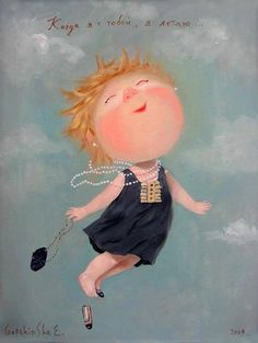 Painting by © Evgenia Gapchinska Art And Illustration, Illustrations, Art Texture, Ukrainian Art, Japanese Artists, Whimsical Art, Character Design, Painting, Fine Art