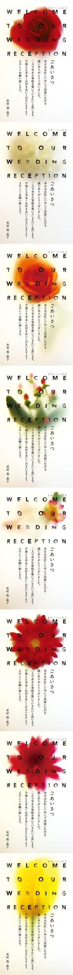 shun yonemura  ryowedding thankscard Sheet Music, It Works, Graphic Design, Nailed It, Music Sheets, Visual Communication