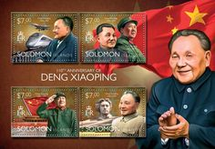 Post stamp Solomon Islands SLM 14511 a110th anniversary of Deng Xiaoping (1904-1997)