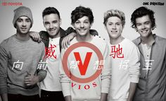 The new hq photo of One direction for VIOS 3 commercial