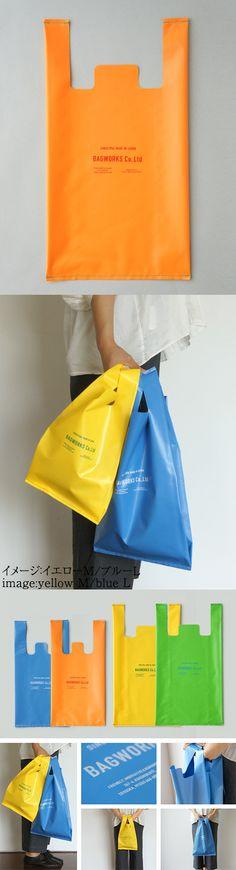 【BAGWORKS CONVENIENCEMAN(中川政七商店)】/BAGWOKSの「コンビニマン」シリーズです。コンビニエンス・ストアでよく使われているサイズの袋をターポリンで作りました。ターポリンは、ポリエステルの織物を両側からPVC(ポリ塩化ビニル)で挟みこんだ素材で、軽量で強力な生地です。防炎製品認定も受けており、屋外シート・横断幕などにも使用されています。丈夫な素材とミシン縫製で作りましたので、日常生活でエコバッグとして長くお使いいただけます。濡れてもさっと拭くことができるので、海水浴やプールにも最適です。 #bagworks