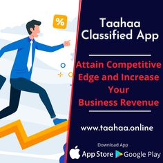 App Store Google Play, Ads, Business, Movie Posters, Film Poster, Store, Business Illustration, Billboard, Film Posters