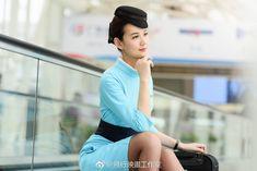 Xiamen, Flight Attendant, Ballet Skirt, Fashion, Moda, Tutu, Fashion Styles, Fashion Illustrations, Ballet Tutu