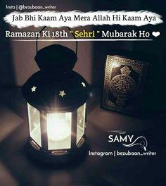 Ramadan Wishes, Ramadan Day, Muslim Ramadan, Islamic Status, Islamic Dua, Islamic Images, Islamic Pictures, Allah Quotes, Quran Quotes