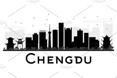 Chengdu City skyline black and white silhouette. Simple flat concept for tourism presentation, banner, placard or web site. Cityscape with Black And White City, Skyline Silhouette, Chengdu, Vector Design, Silhouettes, Design Elements, Cities, Random Stuff, Tourism