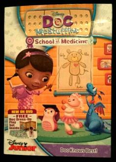 Feel Better with Doc McStuffins: School of Medicine on DVD!