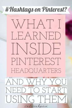Hashtags on Pinterest? Looking for the BEST Pinterest Marketing Strategies? Join my insider's tour of Pinterest and learn the top Pinterest marketing strategies from inside Pinterest headquarters in San Francisco. #hashtagsonpinterest #pinterestmarketingm