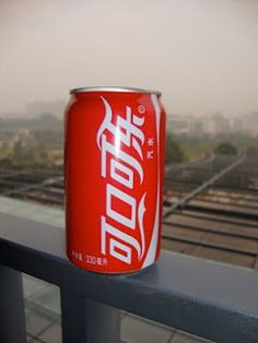 Chinese Coca-Cola