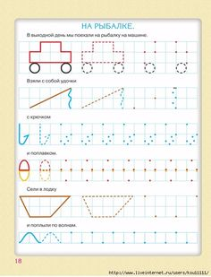 Math Coloring Worksheets, Kindergarten Worksheets, Kids Learning Activities, Home Learning, Pre Writing, Writing Skills, Preschool Writing, School Birthday, Math For Kids