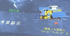 China has landed on the Moon The Chang'e 3 lander and Yutu rover make the first soft Moon landing in 37 years.