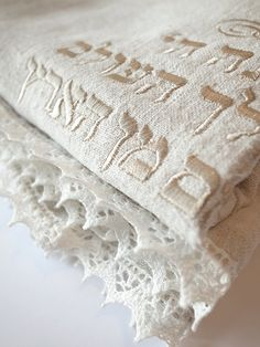 Vintage French Fabric Heirloom Wedding Challah Cover