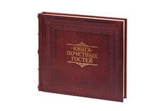 Переплет книги для почетных гостей (натуральная кожа)