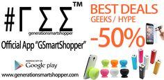 #ΓΣΣ™ #GSS #GenerationSmartShopper Official App Available on GooglePlay Android : GSmartShopper Best Deal -50% OFF