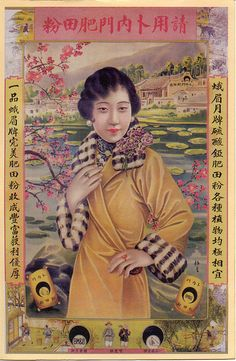I own this one. Shanghai Poster Girls by Art, Love and Joy, via Flickr
