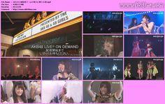 公演配信161111 AKB48 チームAM.T.に捧ぐ公演   161111 AKB48 チームAM.T.に捧ぐ公演 ALFAFILEAKB48a16111101.Live.part1.rarAKB48a16111101.Live.part2.rarAKB48a16111101.Live.part3.rarAKB48a16111101.Live.part4.rarAKB48a16111101.Live.part5.rar ALFAFILE Note : AKB48MA.com Please Update Bookmark our Pemanent Site of AKB劇場 ! Thanks. HOW TO APPRECIATE ? ほんの少し笑顔 ! If You Like Then Share Us on Facebook Google Plus Twitter ! Recomended for High Speed Download Buy a Premium Through Our Links ! Keep Support How To Support ! Again…