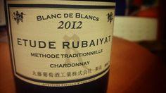 Etude Rubaiyat 2012 Blanc des blancs Marufuji wine