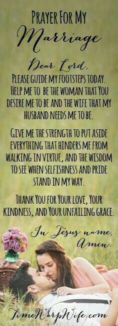"""A Woman's Prayer for Her Marriage.  """"Marriage"""""""