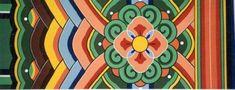 [전통] 4. 단청용어 및 문양해설 : 네이버 블로그 Korean Crafts, Turkish Pattern, Korean Tattoos, Korean Painting, Clouds Pattern, Korean Art, Korean Traditional, Motif Design, Chinese Art