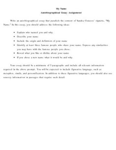 name essays examples