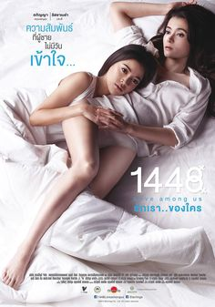 Download Film Semi Thailand Movie 1448 Love Among Us Subtitle…