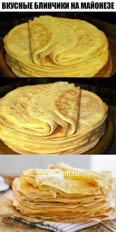 Crepes, Waffles, Pancakes, Food To Make, Brunch, Food And Drink, Easy Meals, Appetizers, Baking