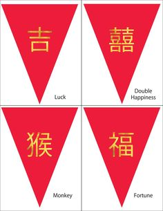 chinese new year bunting printable merry christmas and happy new year 2018