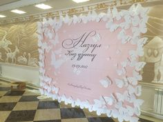 Butterflies in ballroom? Diy Backdrop, Paper Flower Backdrop, Giant Paper Flowers, Backdrops, Butterfly Wedding Theme, Butterfly Party, Floral Wedding, Birthday Decorations, Baby Shower Decorations