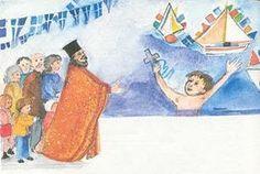 ΤΑ ΘΕΟΦΑΝΕΙΑ Christmas Time, Xmas, Greek Language, Vintage Comics, Epiphany, School, Children, Painting, Bread