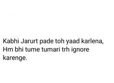 Funny Texts Jokes, Text Jokes, Hindi Quotes, Words Quotes, Ignore Me Quotes, Dove Pictures, Diary Quotes, New Me, Thoughts
