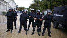 Bulgarian Police  http://www.jpost.com/Defense/Article.aspx?id=277989#