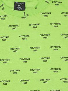 9f1997cbb7ad Лучших изображений доски «Спутник 1985»  10   Gosha rubchinskiy ...