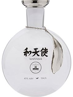 CAMBRIDGE GIN Watenshi Gin 700ml