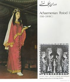 Here are some original and reproduction of the women's clothing in Iran from different regions and historical eras.