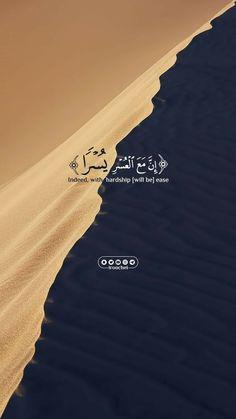Hadith Quotes, Quran Quotes Love, Quran Quotes Inspirational, Muslim Quotes, Arabic Quotes, Qoutes, Quran Wallpaper, Islamic Quotes Wallpaper, Islamic Posters