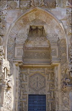 Divriği--Turkey Islamic Architecture, Art And Architecture, Islamic People, Medieval Castle, Islamic Art, Mosque, Barcelona Cathedral, Worship, Illusions